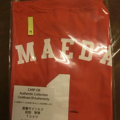 前田智徳 直筆サイン入りTシャツ(完売)
