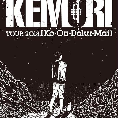 "Blu-ray ""TOUR 2018【Ko-Ou-Doku-Mai】"""