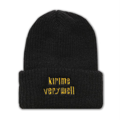Very Well Beanie