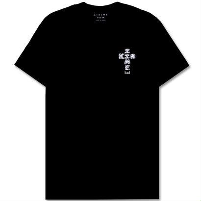 Cross S/S Tee
