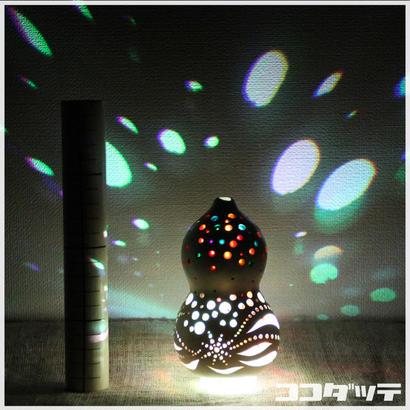 ひょうたんライト018【夢星/ホワイト】