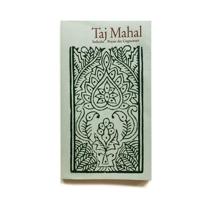 Taj Mahal / Indische Poesie der Gegenwart