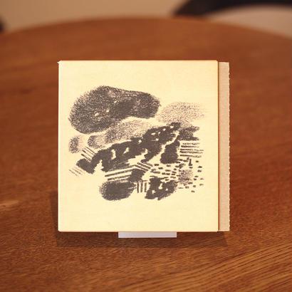 atelier/青木 隼人
