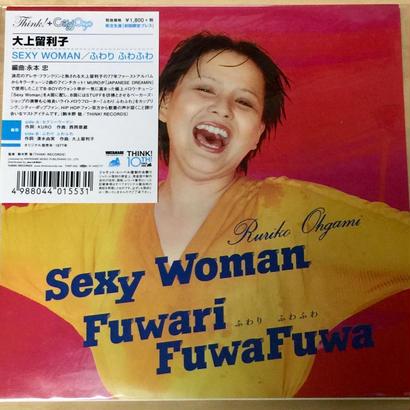 ★7inch★ 大上留利子 / SEXY WOMAN