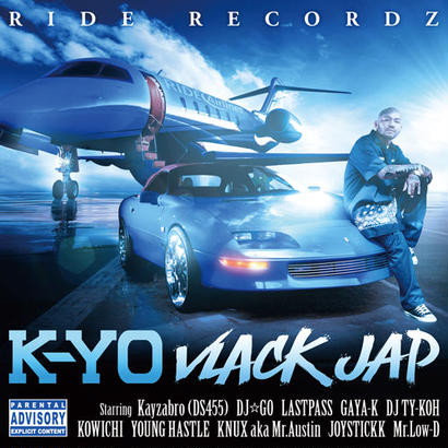 【特典付き】K-YO / VLACKJAP