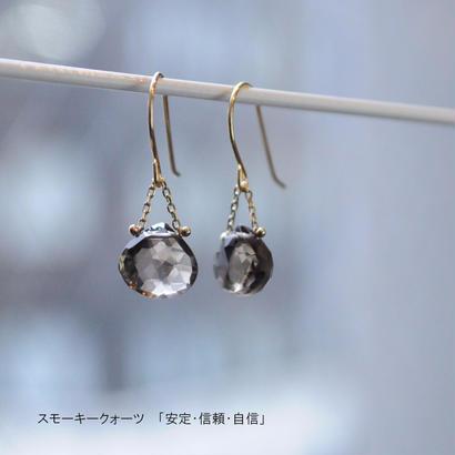 【anq.】K18/K10・マロンピアス 【誕生石・ギフト】スモーキークォーツ