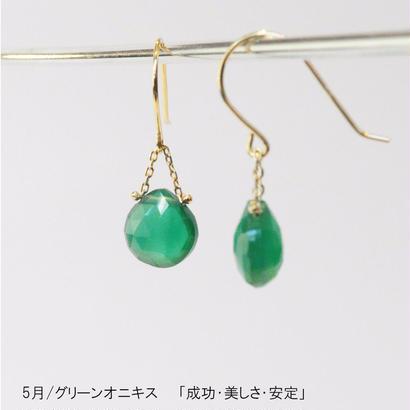 【anq.】K18/K10・マロンピアス 【誕生石・ギフト】5月グリーンオニキス