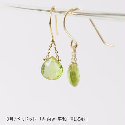 【anq.】K18/K10・マロンピアス 【誕生石・ギフト】8月ペリドット