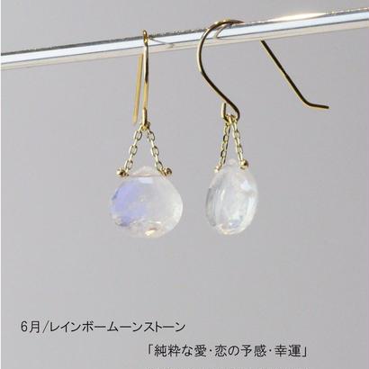 【anq.】K18/K10・マロンピアス 【誕生石・ギフト】6月レインボームーンストーン