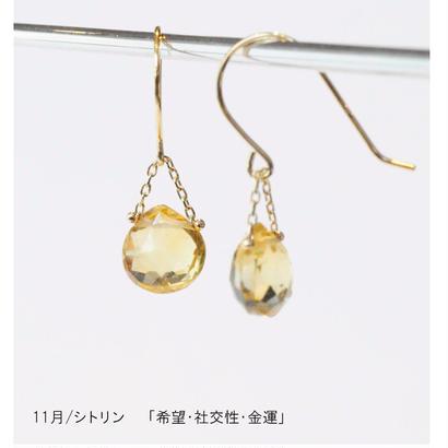 【anq.】K18/K10・マロンピアス 【誕生石・ギフト】11月シトリン