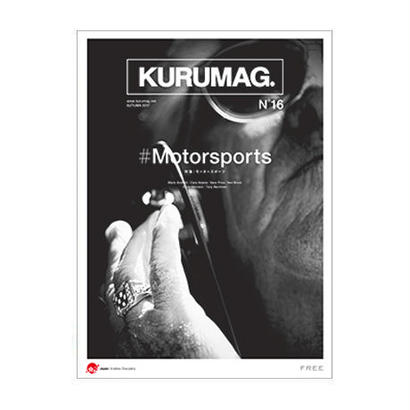 [BACK NUMBER] KURUMAG. No.16