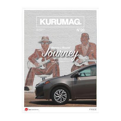 [限定] KURUMAG. No.20(100部セット)