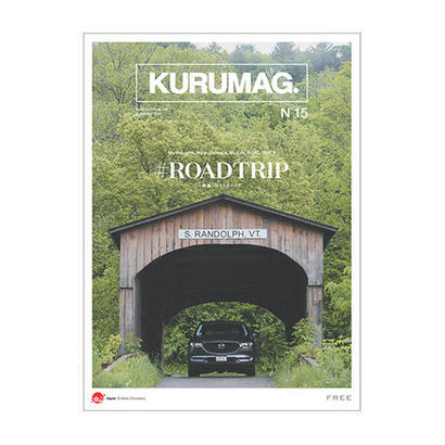 [BACK NUMBER] KURUMAG. No.15