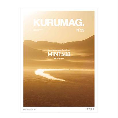 [最新号] KURUMAG. No.22
