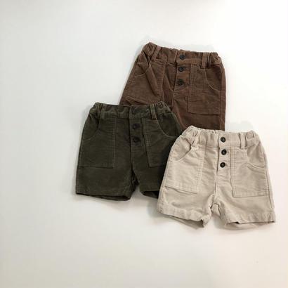 <即納>span pt (beige s.m)