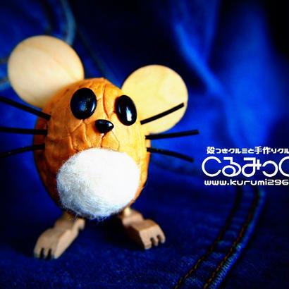 くる殻アニマル くるっきーマウス