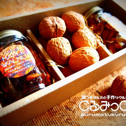 ハニーナッツ & メープルナッツ & 殻つきクルミ ギフトセット