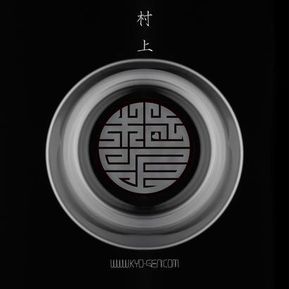 うすふき字紋ペアグラス(ハート入り) オールドM(型代×2)桐箱入