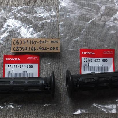 ♪VT250F/SE/VTZ250(MC15)/純正ハンドルグリップ/左右セット/新品/純正品