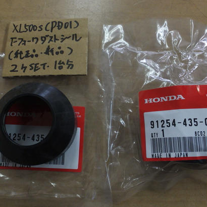 ♪XL500S(PD01)/純正フロントフォークダストシール/純正品/新品/1台分左右分2個セット☆