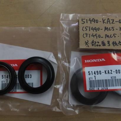♪FT400FT500(NC09、PC07)純正フロントフォークオイルシール/純正品/新品/1台分左右分2個セット☆
