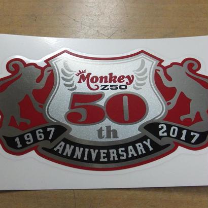 ♪モンキー50周年モデル/フューエルタンクステッカー/MONKY☆