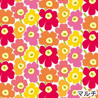 マリメッコ Pieni Unikko II fabric by Maija Isola 2mセット