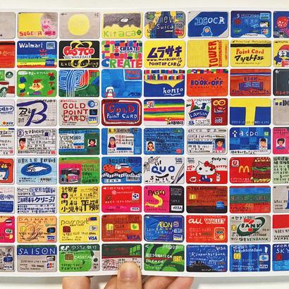 カードの研究のカード