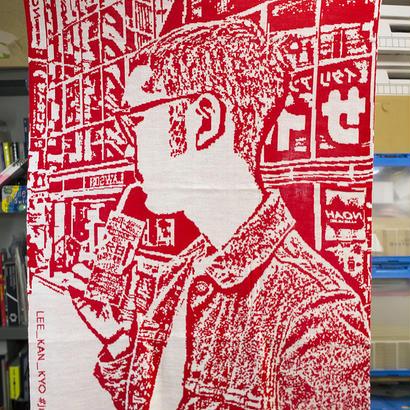 Juicebox Selfie Blanket