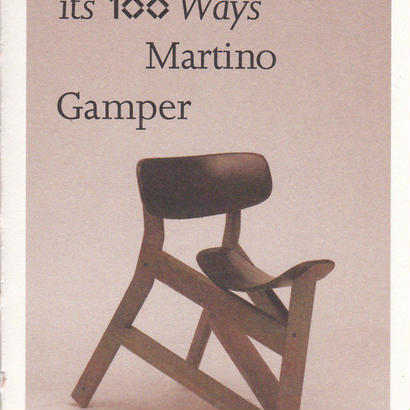 100 Chairs in 100 Days and its 100 Ways Martino Gamper