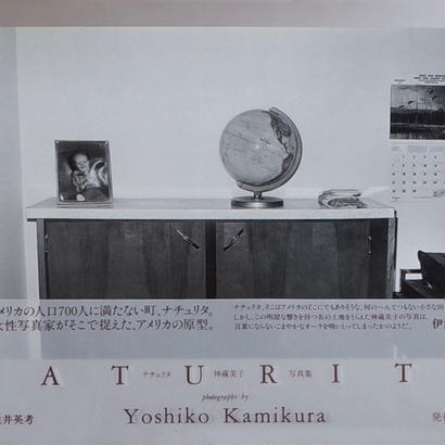 NATURITA ナチュリタ / Yoshiko Kamikura 神蔵美子