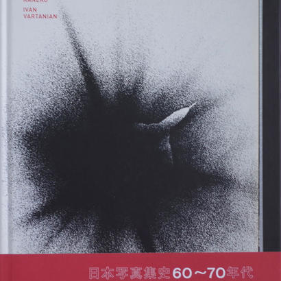 JAPANESE PHOTOBOOKS OF THE 1960s AND 1970s  / RYUICHI KANEKO ・IVAN VARTANIAN