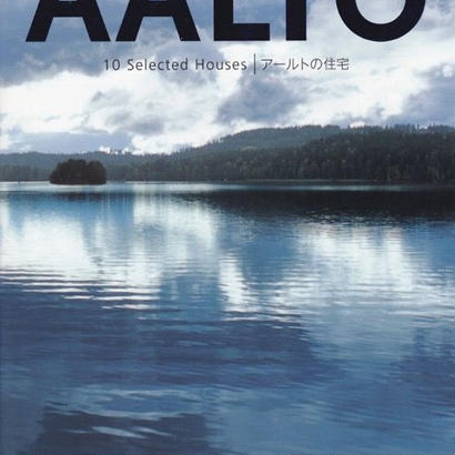 AALTO: アールトの住宅 10 Selected Houses