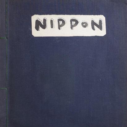 NIPPON 22 号 / 日本工房・名取洋之助 他