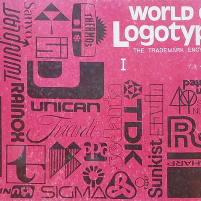 WORLD OF Logotypes THE TRADEMARK ENCYCLOPEDIA / アルクーパー