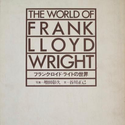 THE WORLD OF FRANK LLOYD WRIGHT フランク・ロイド・ライトの世界