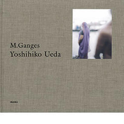 M.Ganges / 上田義彦 (SIGNED COPY)
