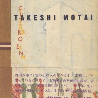 ton paris / Takeshi Motai