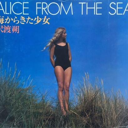 ALICE FROM THE SEA 海からきた少女  / 沢渡 朔