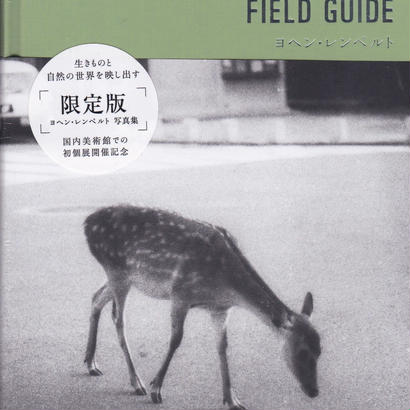 FIELD GUIDE / JOCHEN LEMPERT ヨヘン・レンペルト