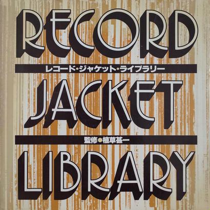 レコード・ジャケット・ライブラリー / 植草甚一