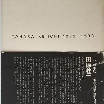 TAWARA KEIICHI 1973-1983 / 田原桂一