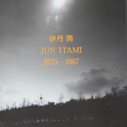 伊丹潤 JUN ITAMI 1970-1987
