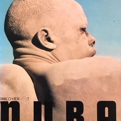 NUBA Leni Riefenstahl レニ・リーフェンシュタール写真集 PARCO VIEW 7