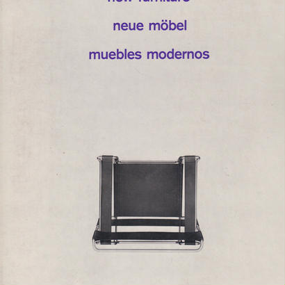 new furniture neue mobel mumbles modernos 8