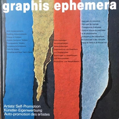 graphics ephemera / Walter Herdeg  ※難あり