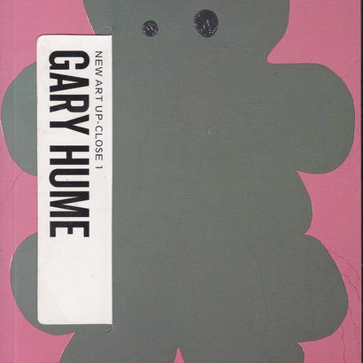 NEW ART UP-CLOSE 1 GARY HUME