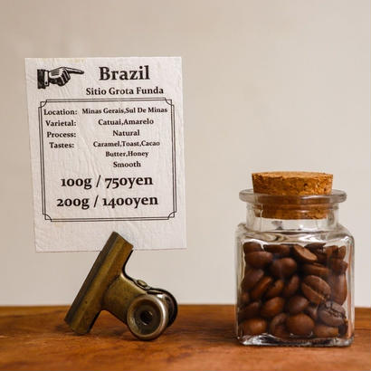 Brazil Sitio Grota Funda 100g