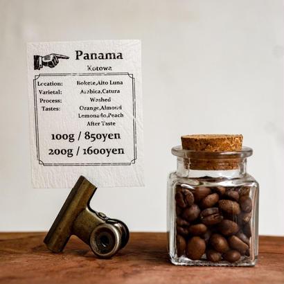 Panama Kotowa 200g
