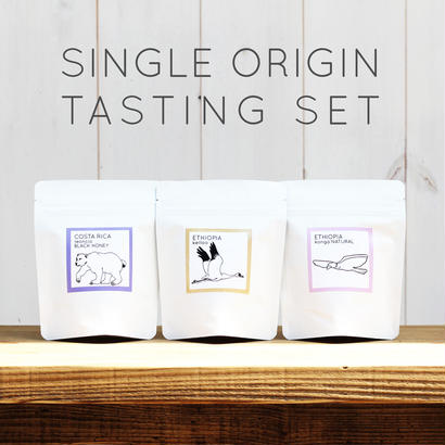 SINGLE ORIGIN TASTING SET